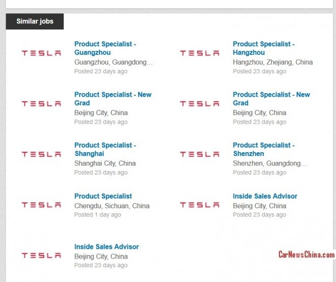 Тесла открывает пять новых магазинов в Китае