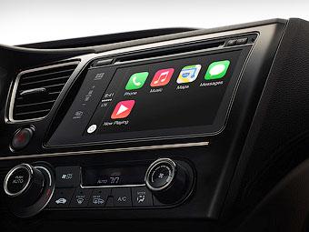Новый интерфейс от Apple