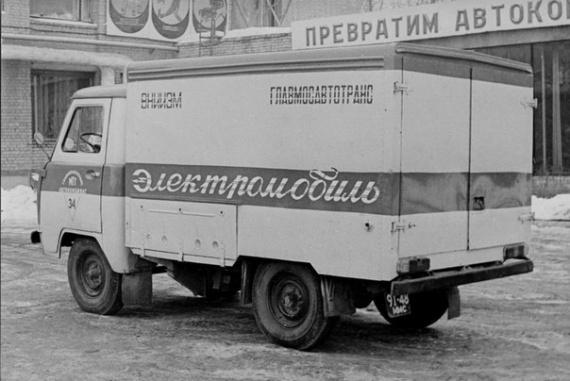 Электромобили из прошлого