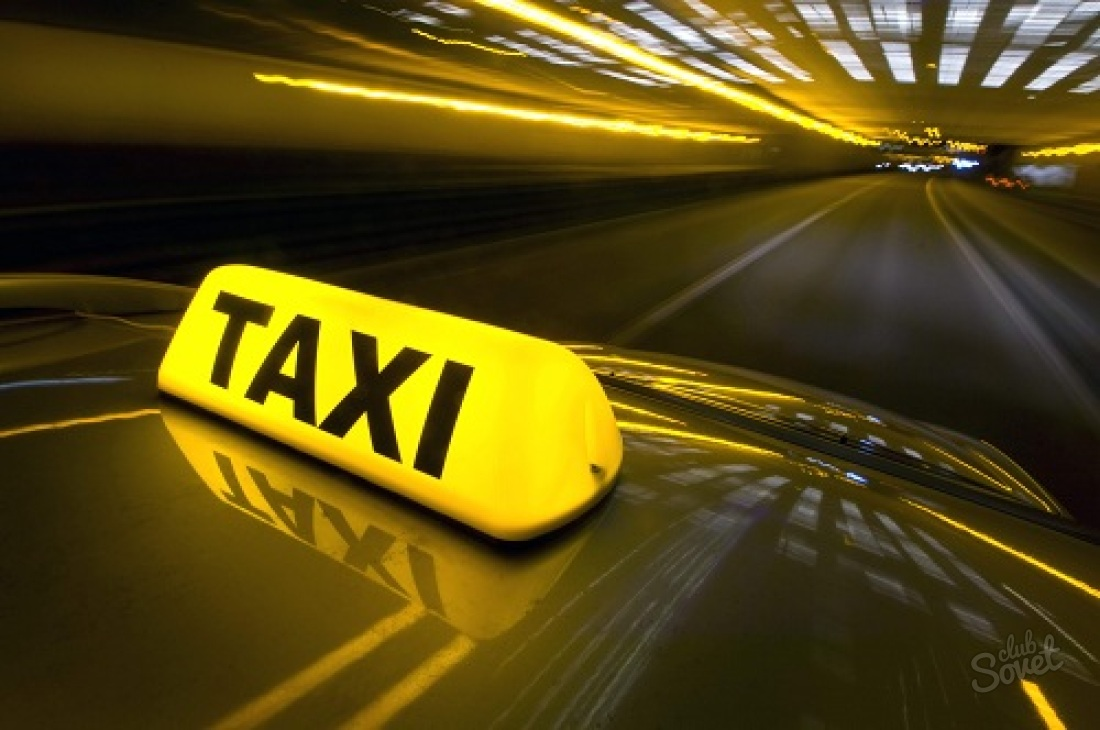 Такси на электротяге в Москве