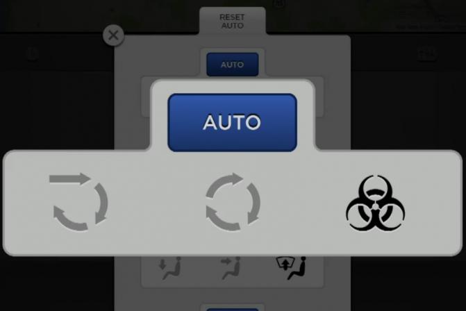 В новой модели Тесла есть кнопка от биологического оружия