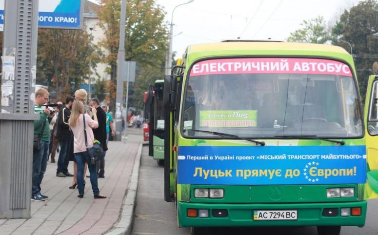 В Луцке запустили электрический автобус с Wi-Fi