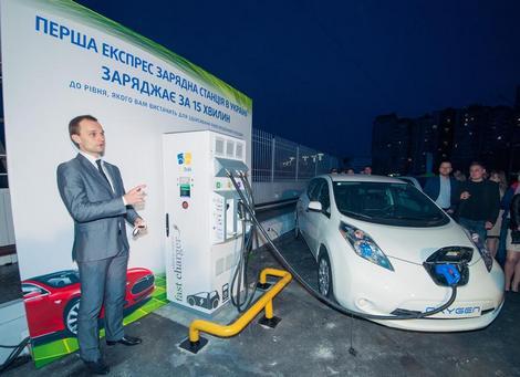 Первые зарядки электромобилей в Киеве