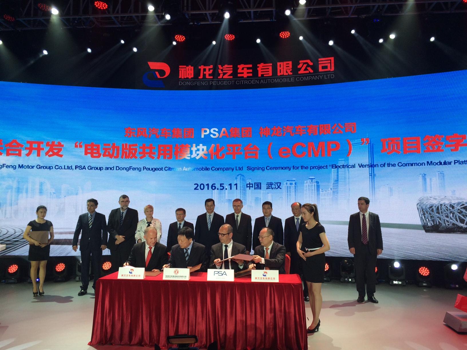 Новые электрокары от французко-китайского автопроизводителей