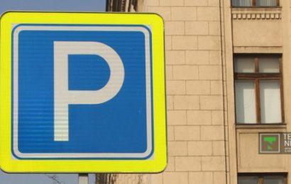 Бесплатные парковки в Алматы
