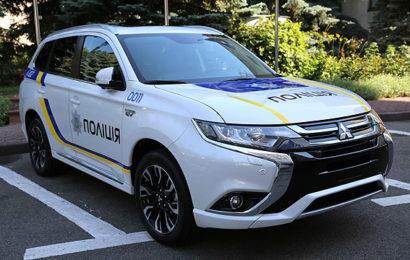 Национальная полиция Украины приобретет гибридные кроссоверы Mitsubishi Outlander PHEV