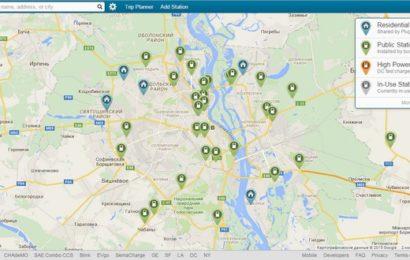 Где зарядить электромобиль в Киеве