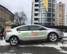 ELCARS провел тест-драйв Chevrolet Volt