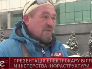 Электромобиль отправился из Киева в Одессу