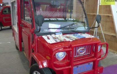 Пожарный электромобиль, самый маленький в мире
