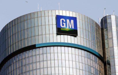 GM готовит сокращения